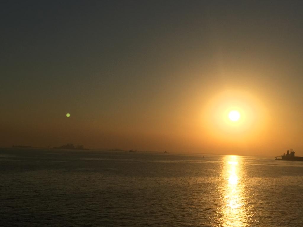 Sonnenuntergang Bahrain